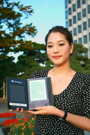 LG_Solar_EBook